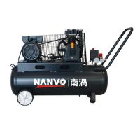 Belt Air Compressor Z-0.25-8