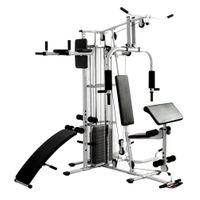 Integrated Home Gym Trainer Multistation Gym Machine HG470