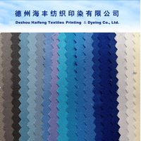 t/c twill fabrics,65%polyester/35%cotton twill uniform fabrics