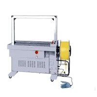 Auto PP Strapping Machine