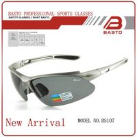 Newest outdoor sports sunglasses polarized sport sunglasses BS107 Silver