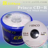 HIGH QUALITY Princo cdr printable cdr