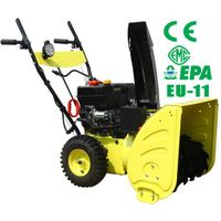 professional CE approved locin 7hp snow thrower
