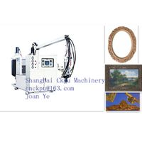 PU Foaming Machine for Picture Frame