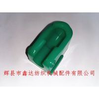Non Core Shuttle Collet Nylon Accessories thumbnail image
