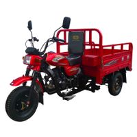 JH150ZH-2A Tricycle thumbnail image
