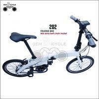 Cheap buy 250w 8fun 20inch folding e bike