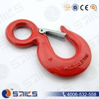 carbon steel drop forged eye hook S320
