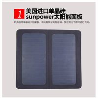 13W hangable foldable solar panel for camera ipad cell phone with key chain thumbnail image