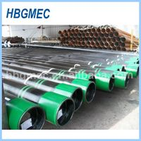 "9 5/8"" api 5ct steel casing pipe"