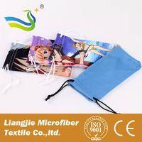 microfiber eyeglasses pouch