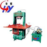 Road-rim block machine HY-150K thumbnail image
