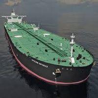 LOW POUR FUEL OIL