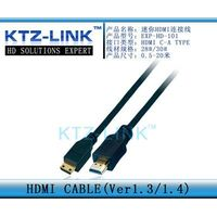 HDMI cable A-C TYPE thumbnail image