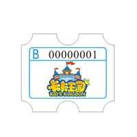 SP002 redemption ticket 180 gram two side offset paper