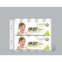 Hygiene Paper Plastic Packaging Bags Wholesale thumbnail image