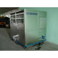 cube ice machine HLC-2T clean sanitary used in