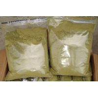 Henna 100% Pure Natural Powder from Pakistan