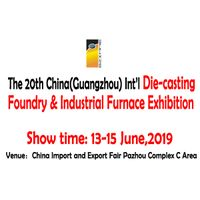 The 20th China(Guangzhou) Int'l Die-casting Foundry & Industrial Furnace Exhibition thumbnail image