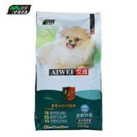 supplying pet dog feed