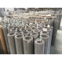 Industrial filtration equipment 100 micron 50 80 100 mesh sus 316 stainless steel wire mesh screen