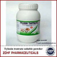 Veterinary antibiotic drugs tylosin soluble powder for chickens thumbnail image