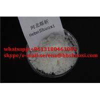 Tetramisole hydrochloride Cas No:5086-74-8