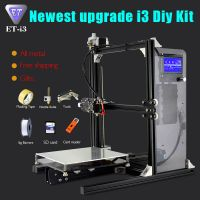 YiTe Prusa Reprap 3D Printer ET i3 Metal Wholesale