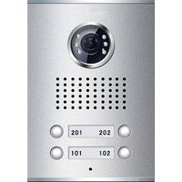 Video Door Phone for Apartment(4-button)