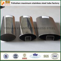 ASTM 316 slot pipes stainless steel square mirror tube