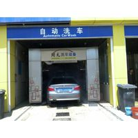 GY-501 Roll-over car washing machine