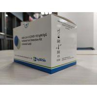 Covid-19 Antibody Fast Detection Kit (CE Standard)