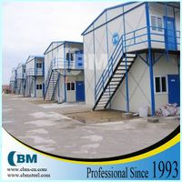 Low cost prefabricated house for construction site dormitory thumbnail image