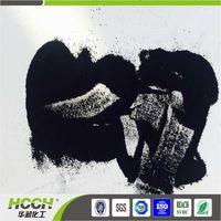 degussa pigment black Printex U