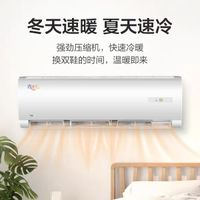 JKL Power Saving Star 1-horse Wall Hanging Home Air Conditioning Official Flagship Store