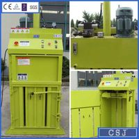 Mini Vertical Hydraulic Waste Baler