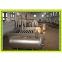 plastic recycle machinery used thumbnail image