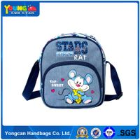 Popular Cute Multicolor Wholesale Kids Child School Bag