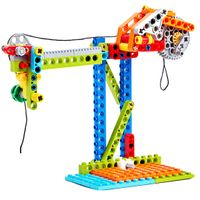 311 Pcs DIY 110-in-1 STEM Building blocks Educational Science Toys for 5-12 year old kids