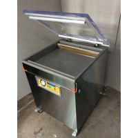 DZ-600 vacuum packing machine
