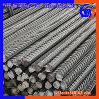 hot rolled steel rebar