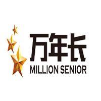 OX-301 Acid zinc plating high temperature carrier---Wuhan millionsenior thumbnail image