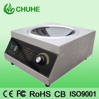 Counter top induction wok cooker thumbnail image