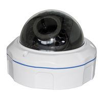 "Dome IP Camera 4.0MP 1/3 "" OV4689, 4MegapixelCMOS"