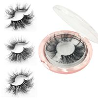 25mm Strip Eyelashes, Real Mink Hair Eyelashes Wholesale Price