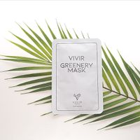 VIVIR GREENERY MASK , Moisturizing Mask Pack that adds vitality made in Korea