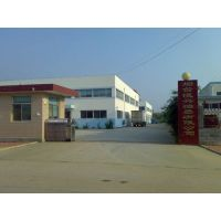 Printing ink manufacturer of china