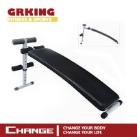 Ab Situp Bench New