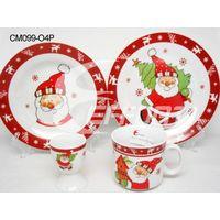 4pcs porcelain feeding set for children