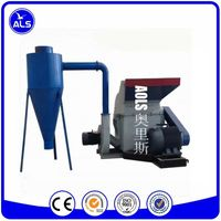 excellent efficiency sawdust making machine wood crusher